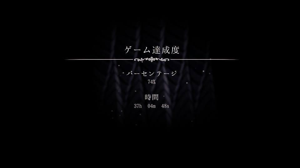 f:id:toriid:20180825073249j:plain