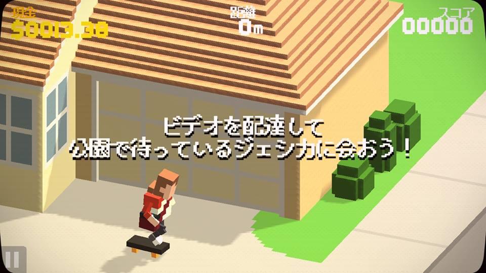 f:id:toriid:20180901062105j:plain