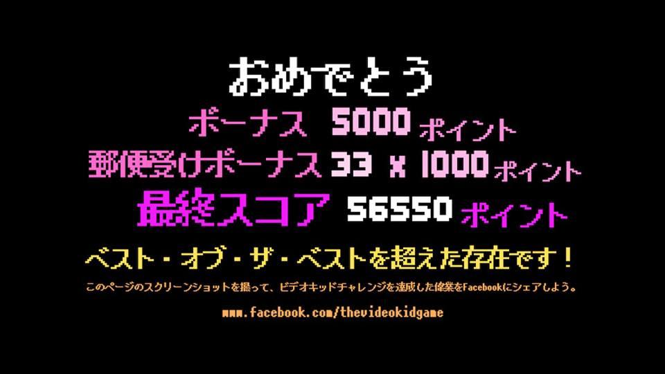 f:id:toriid:20180901063010j:plain