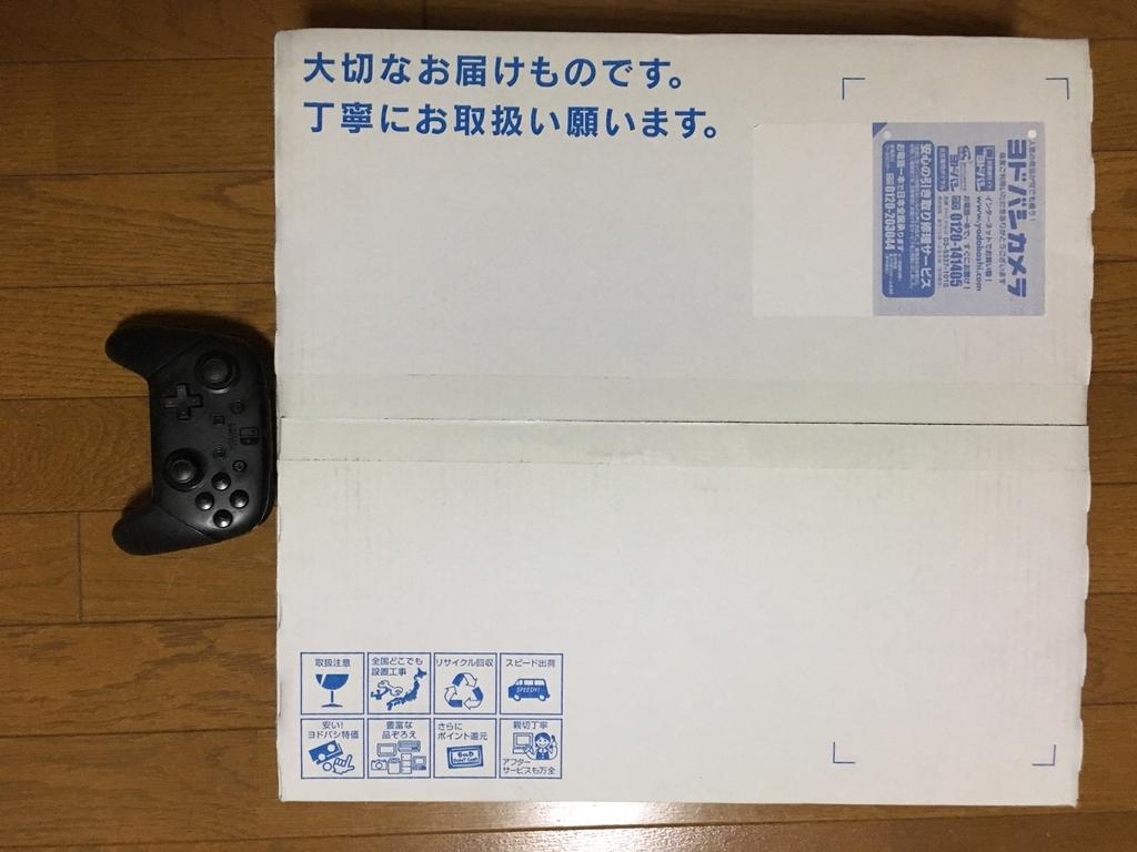 f:id:toriid:20180915062410j:plain