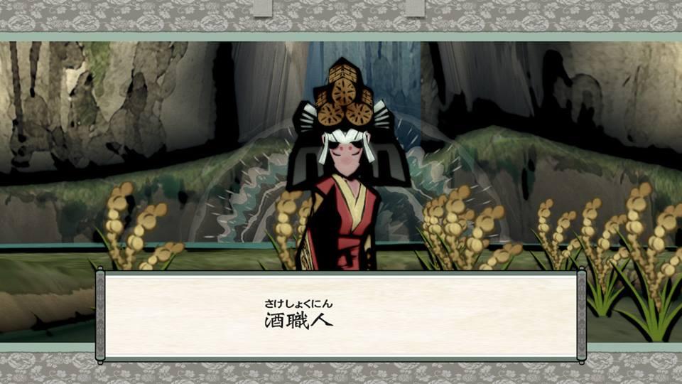 f:id:toriid:20180917200142j:plain