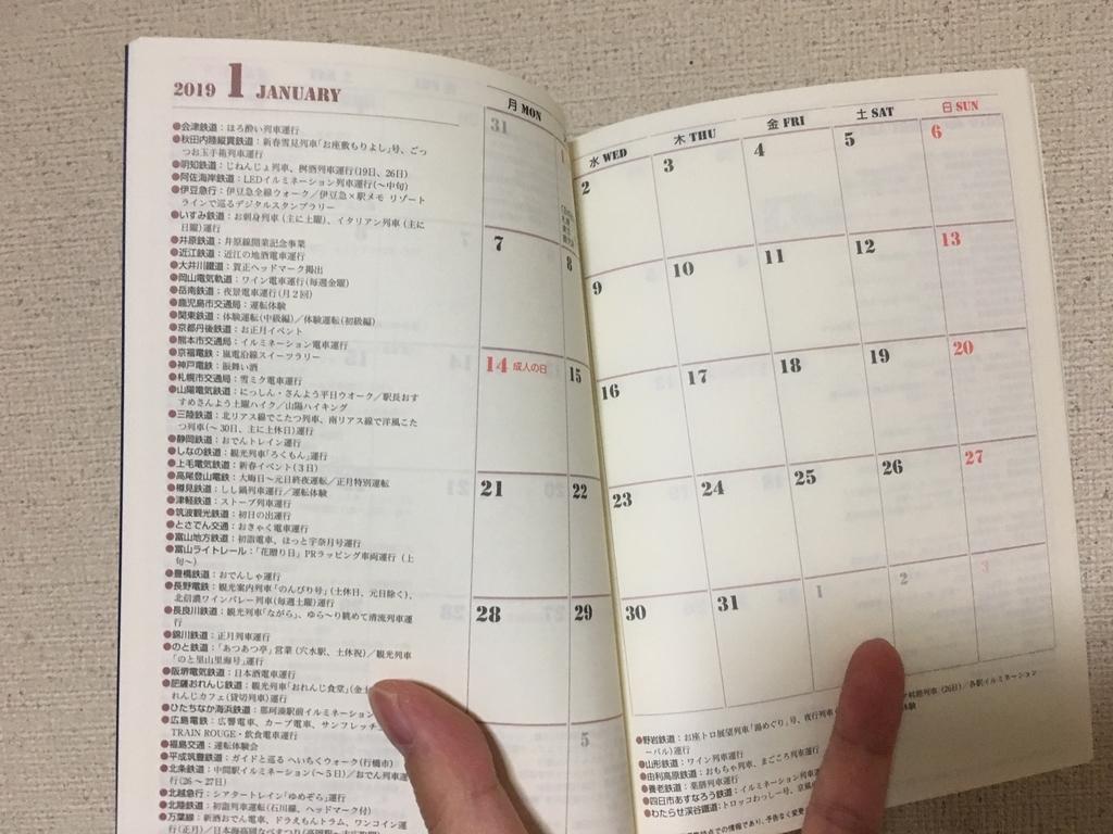 f:id:toriid:20181201225344j:plain