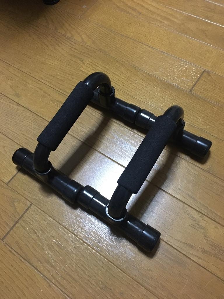 f:id:toriid:20181202200033j:plain