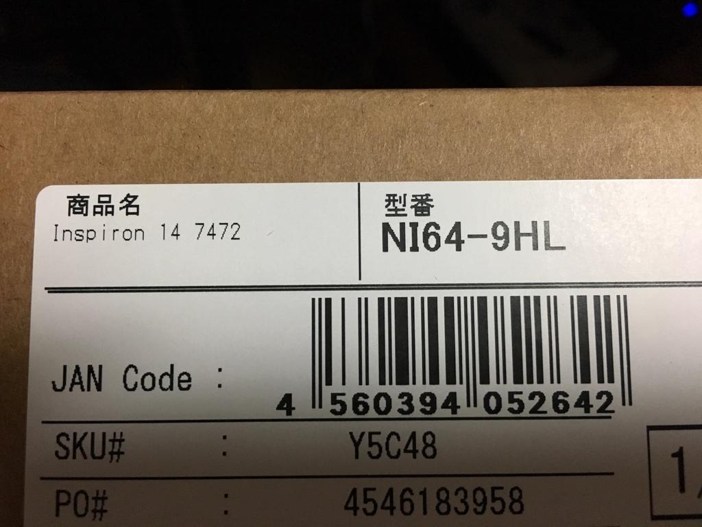 f:id:toriid:20181228234550j:plain