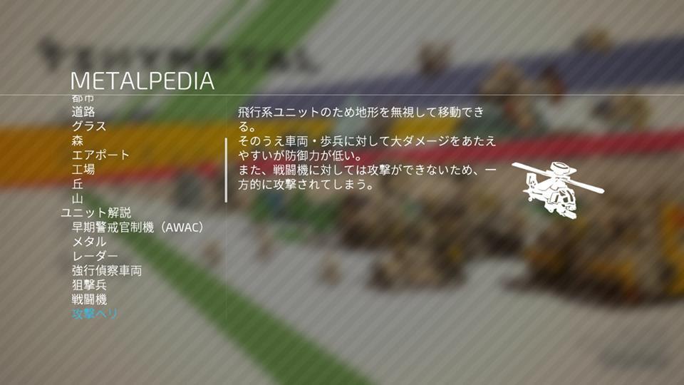 f:id:toriid:20190120090436j:plain
