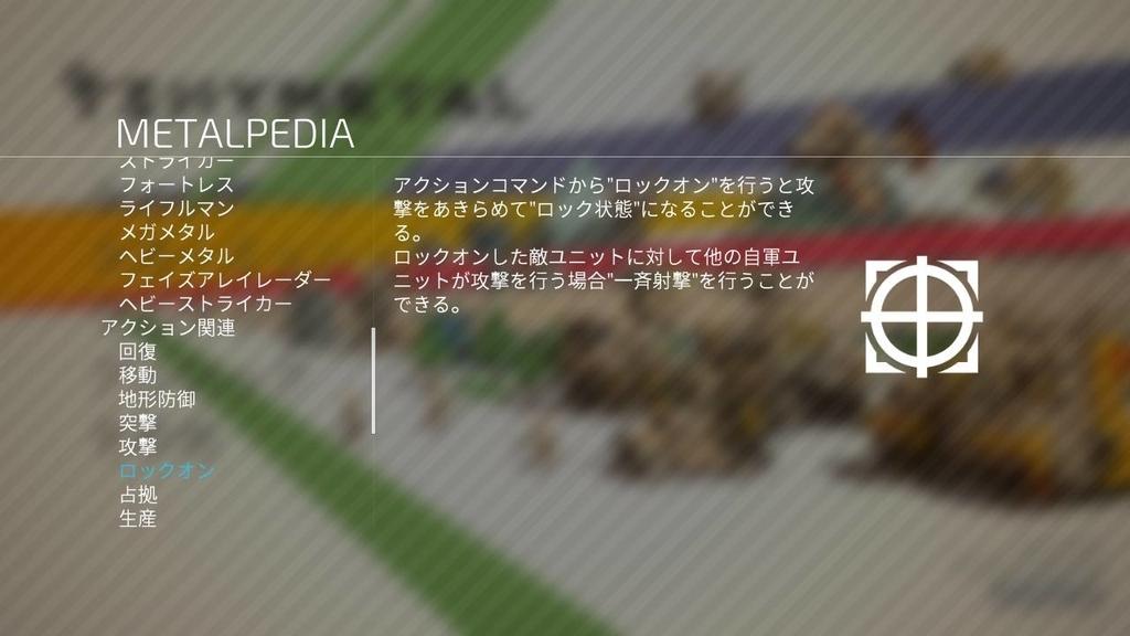 f:id:toriid:20190120090945j:plain