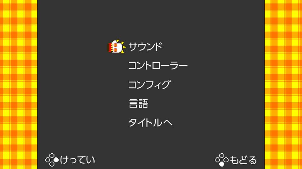 f:id:toriid:20190126170808j:plain