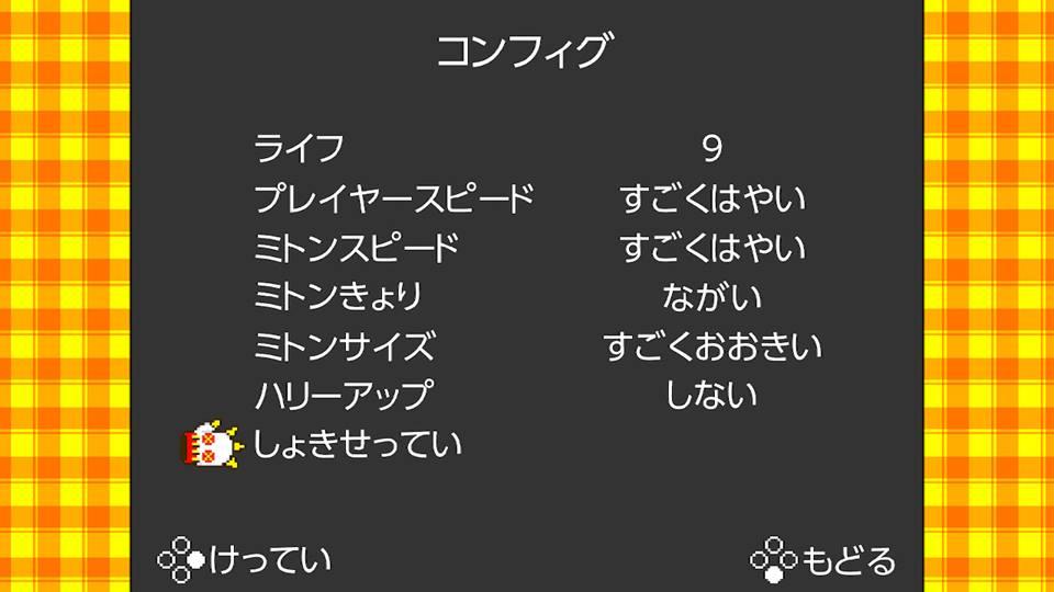 f:id:toriid:20190126170926j:plain