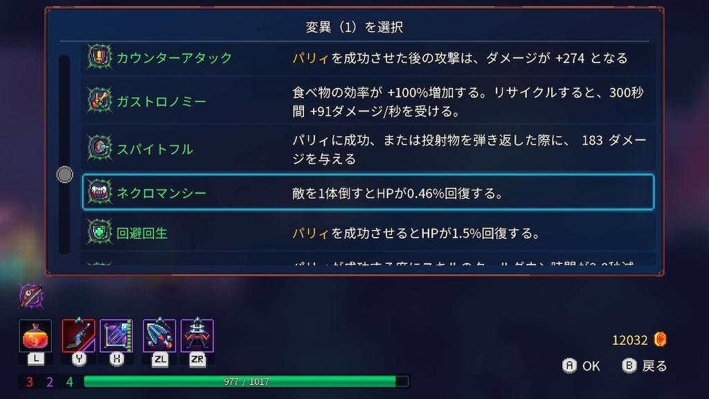 f:id:toriid:20190217135220j:plain