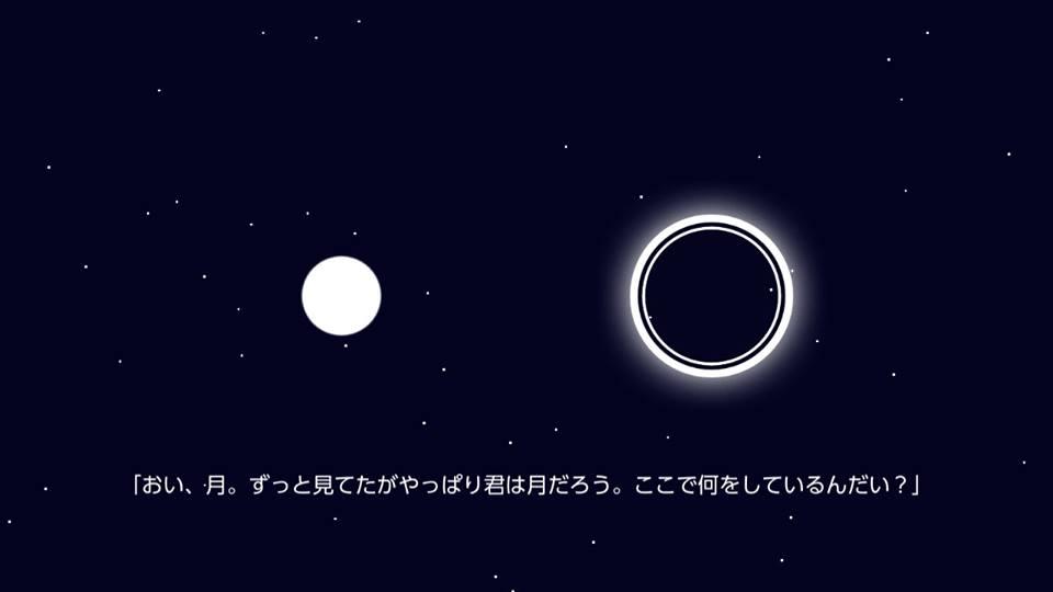 f:id:toriid:20190324124725j:plain