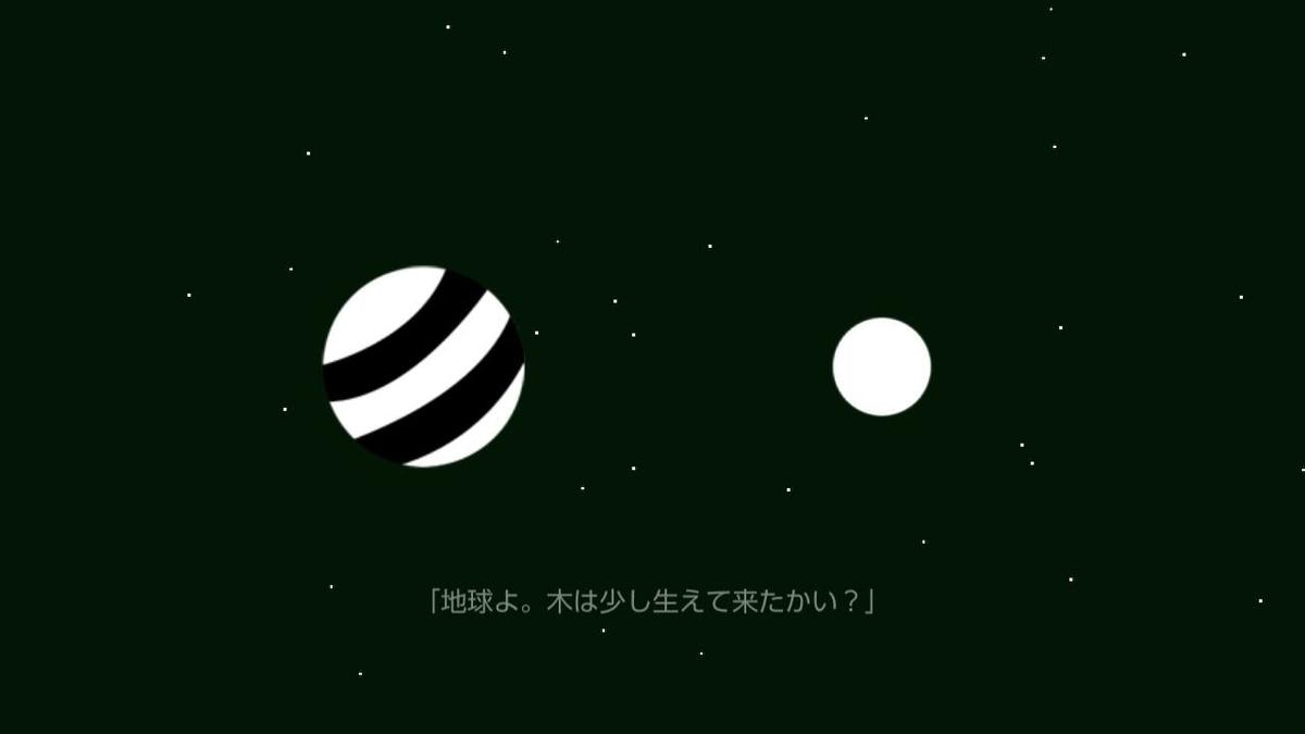 f:id:toriid:20190324124939j:plain