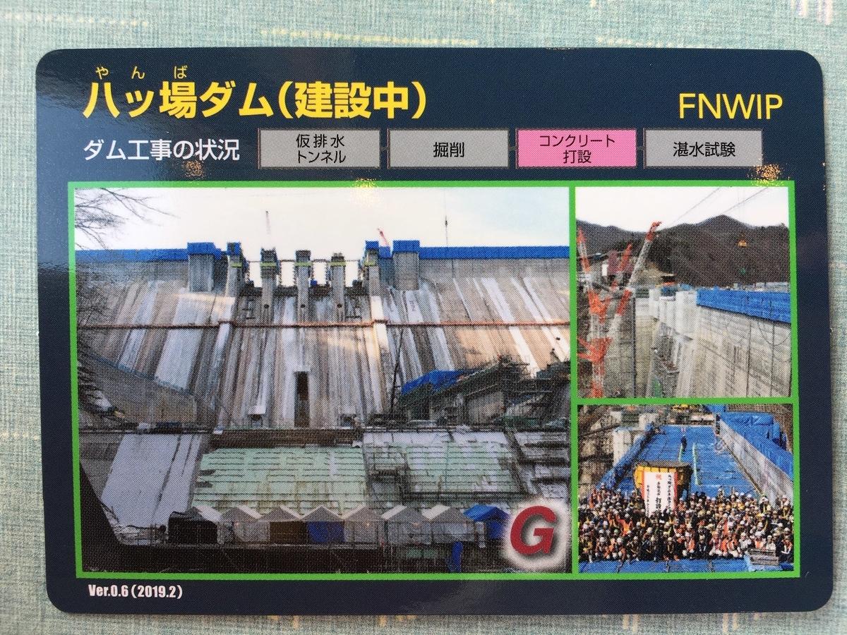 f:id:toriid:20190330065133j:plain