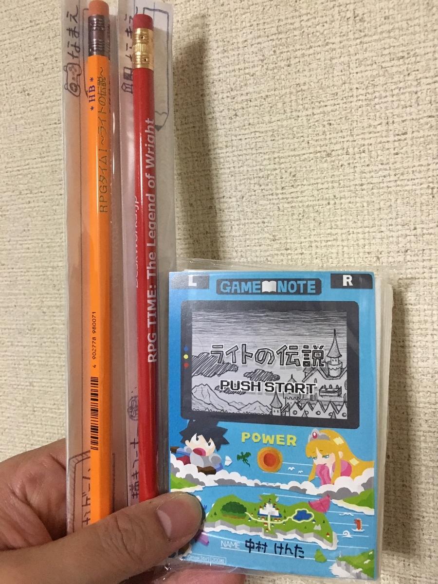 f:id:toriid:20190408215732j:plain