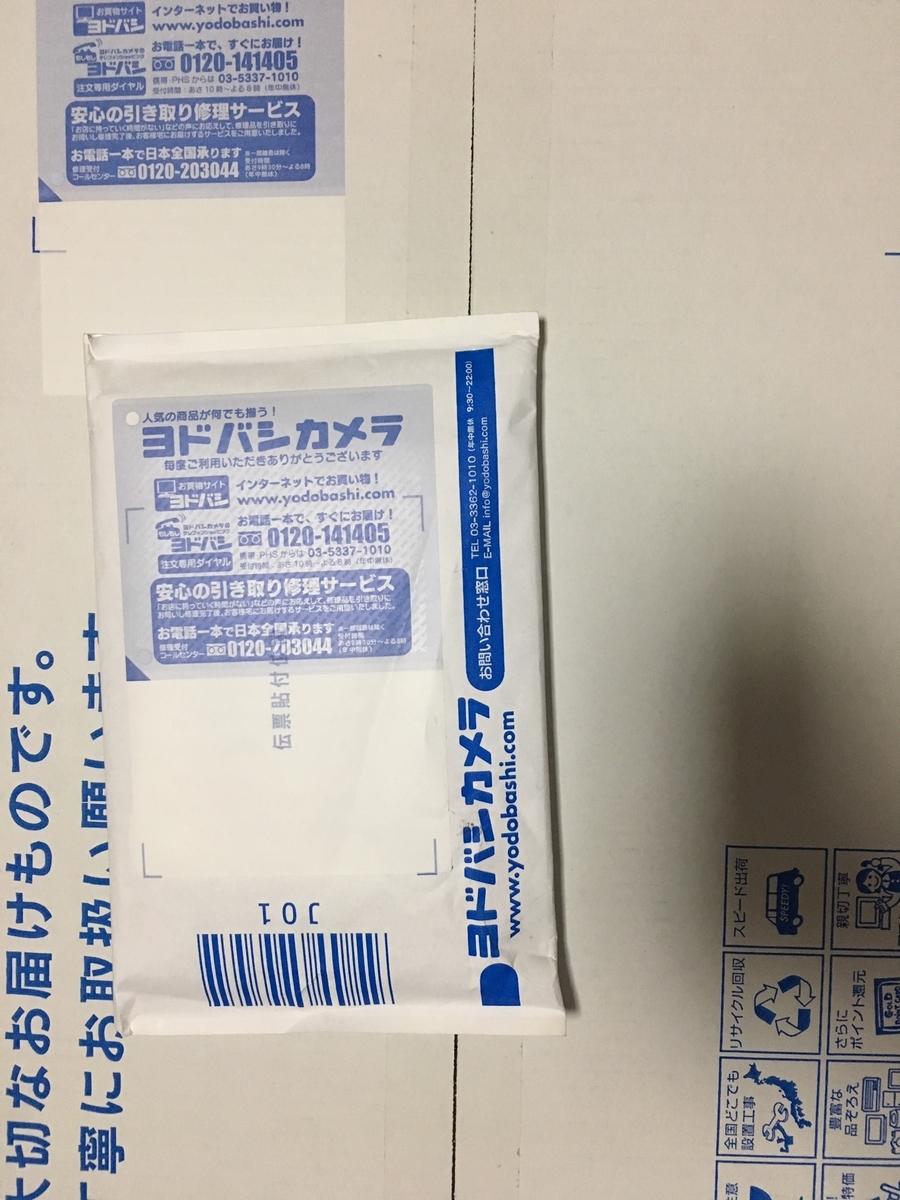 f:id:toriid:20190412192004j:plain