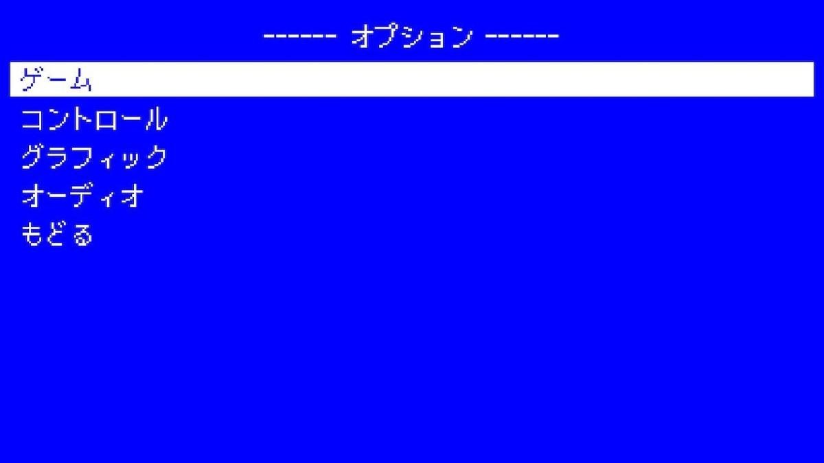 f:id:toriid:20190611202526j:plain