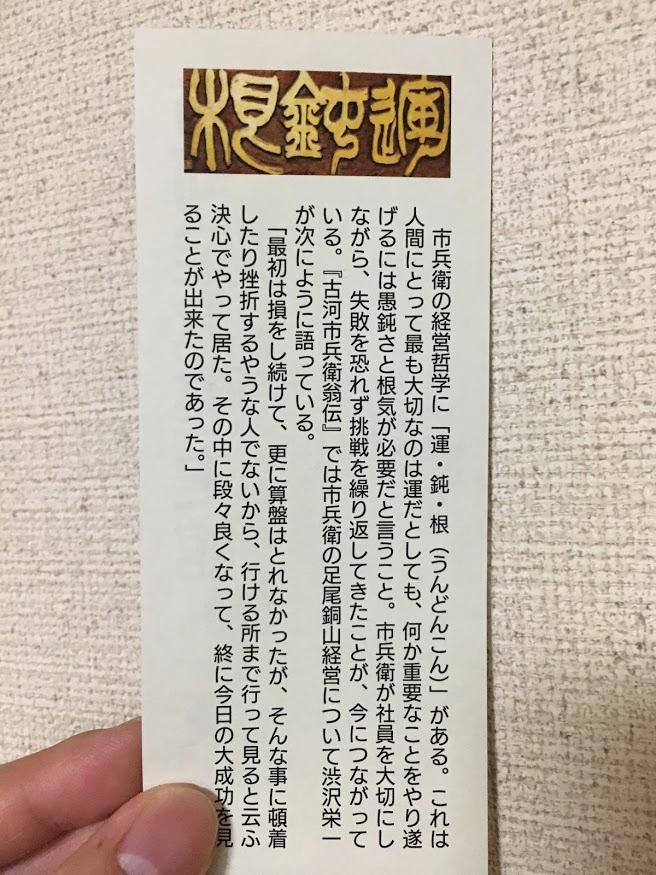 f:id:toriid:20190629063304j:plain