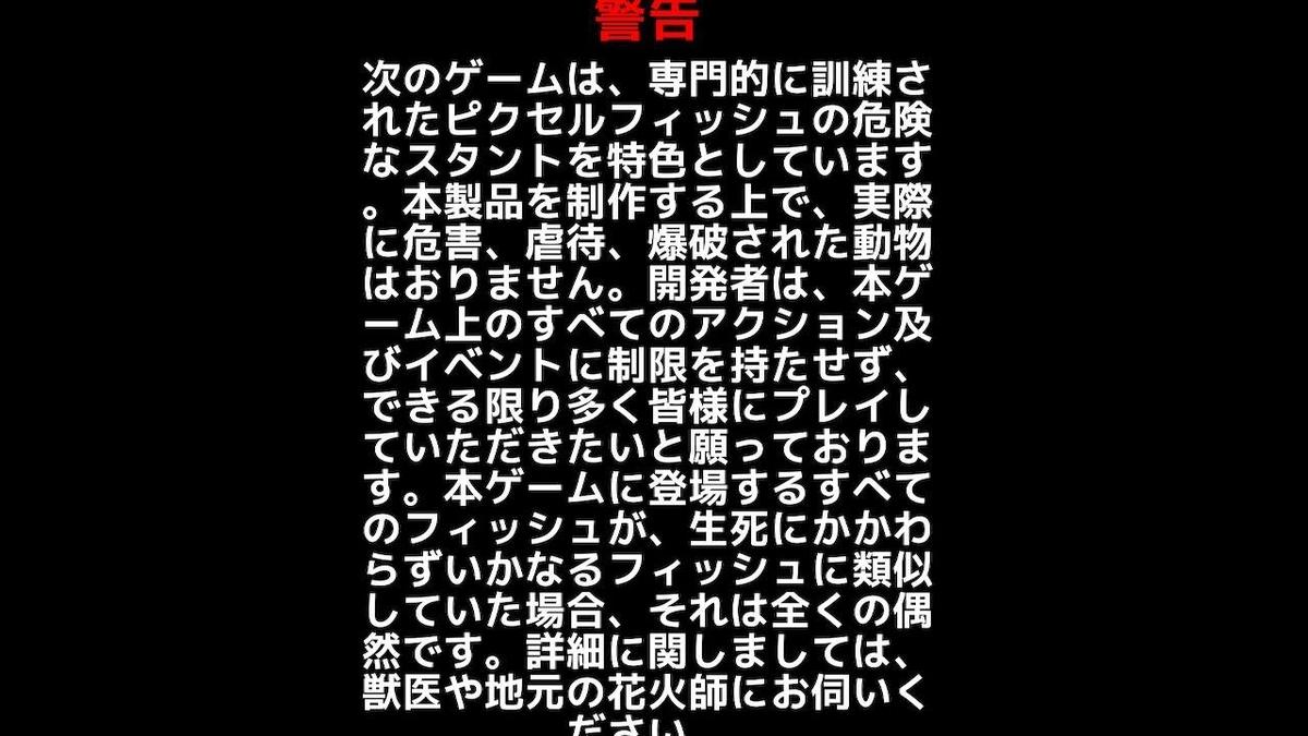f:id:toriid:20190714211346j:plain