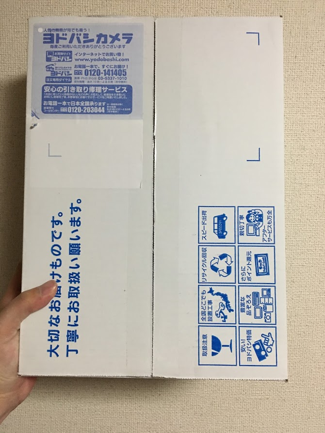 f:id:toriid:20190727081727j:plain