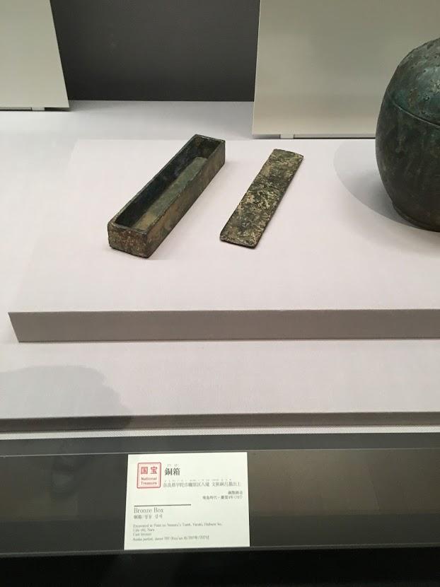 f:id:toriid:20190817122957j:plain