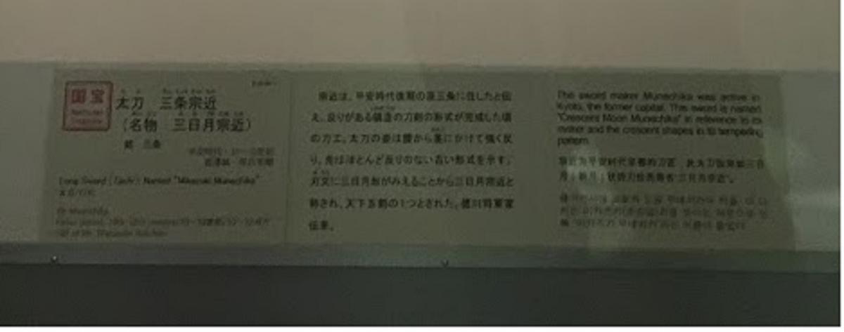 f:id:toriid:20190817125359j:plain