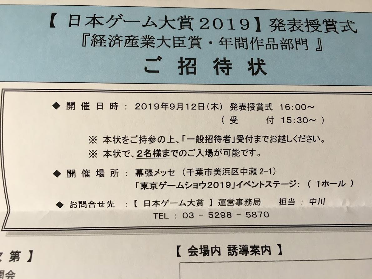 f:id:toriid:20190911063413j:plain