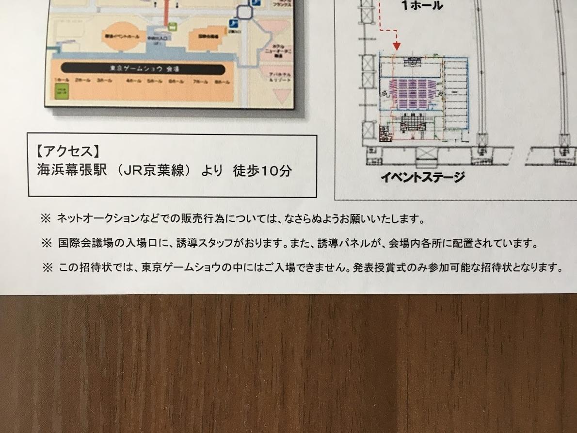 f:id:toriid:20190911063555j:plain