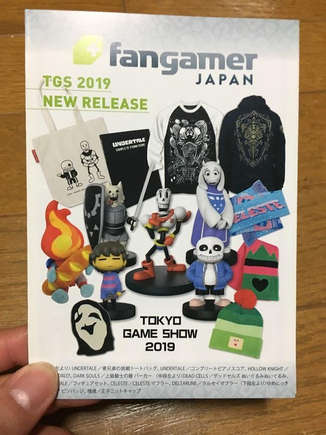 f:id:toriid:20190915205352j:plain