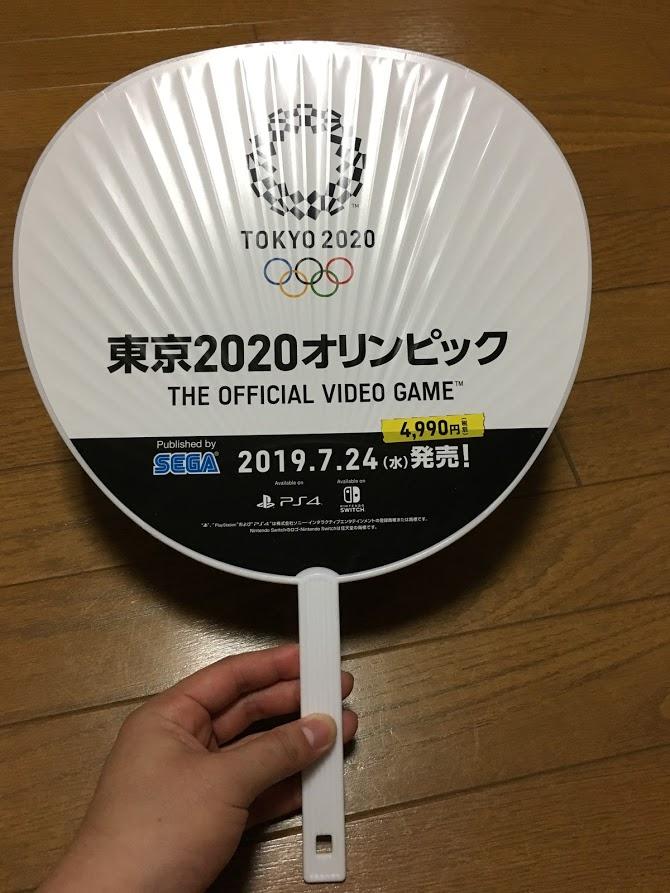 f:id:toriid:20190916000655j:plain