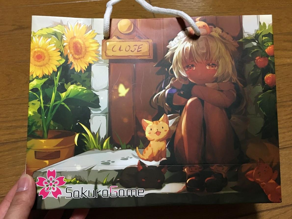 f:id:toriid:20190916090357j:plain