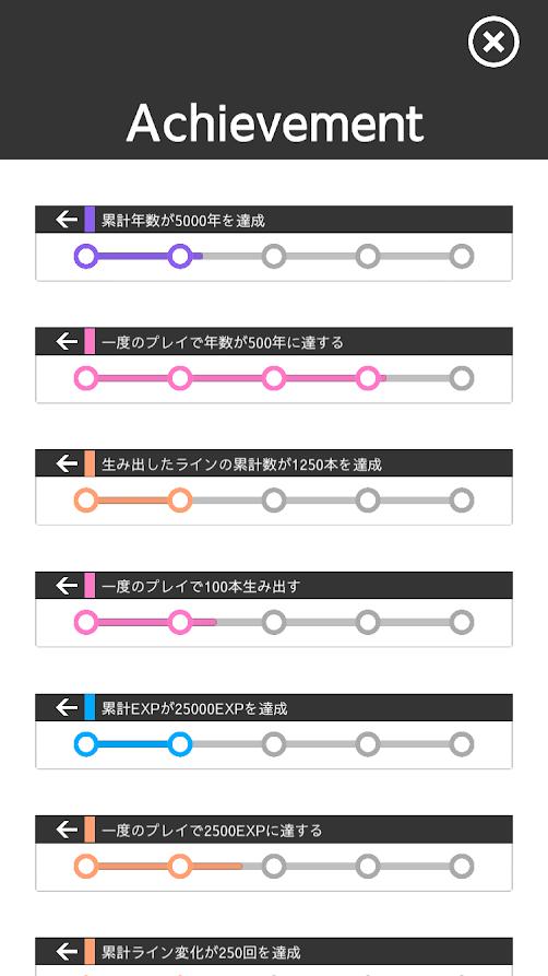 f:id:toriid:20190917065457p:plain