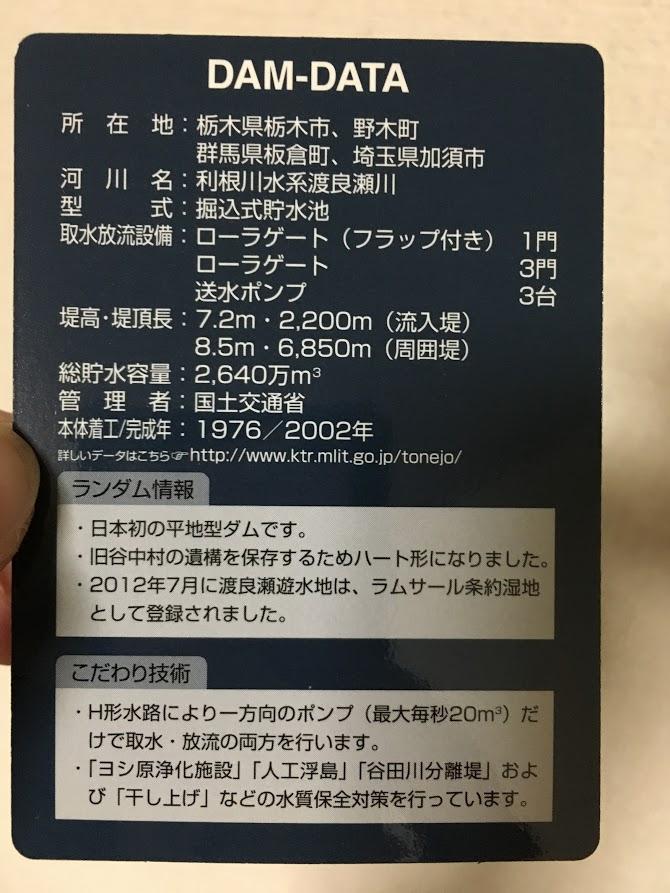 f:id:toriid:20191201201534j:plain