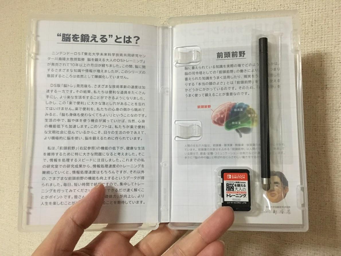 f:id:toriid:20191230065524j:plain