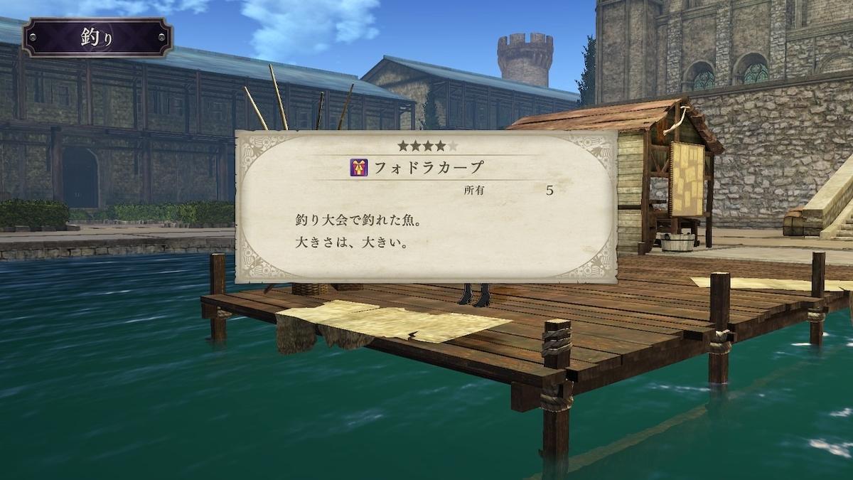 f:id:toriid:20200101160038j:plain