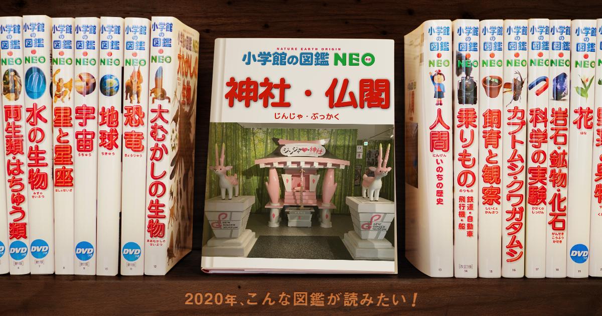 f:id:toriid:20200102203629p:plain