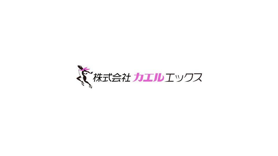 f:id:toriid:20200105211609j:plain