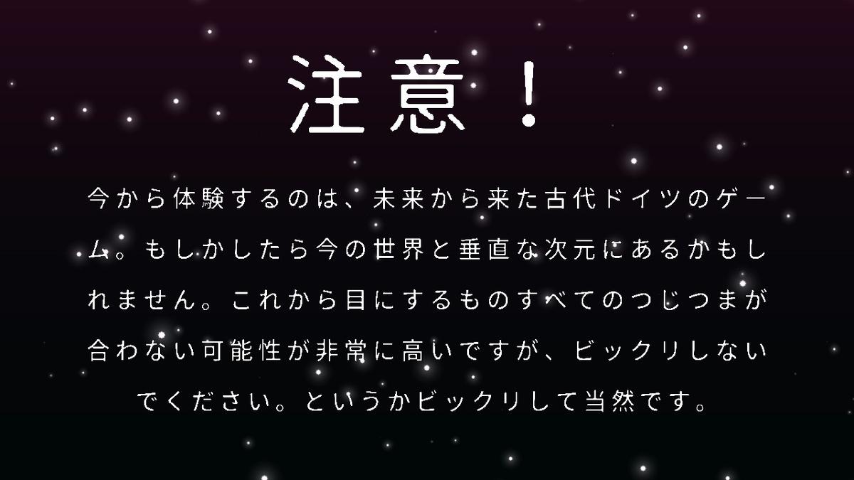 f:id:toriid:20200118082939j:plain