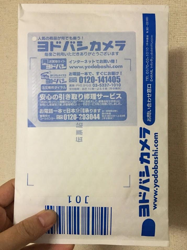 f:id:toriid:20200118230254j:plain