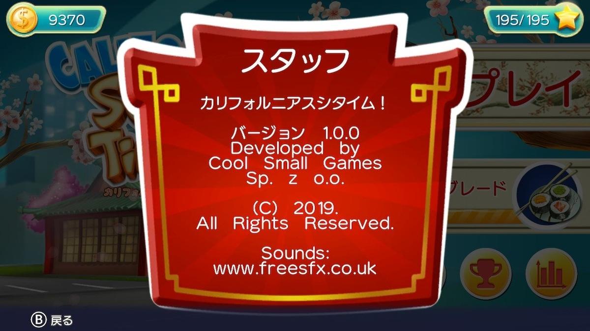f:id:toriid:20200119190308j:plain