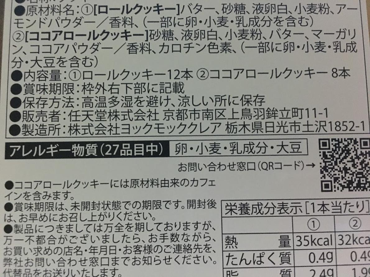 f:id:toriid:20200307183843j:plain