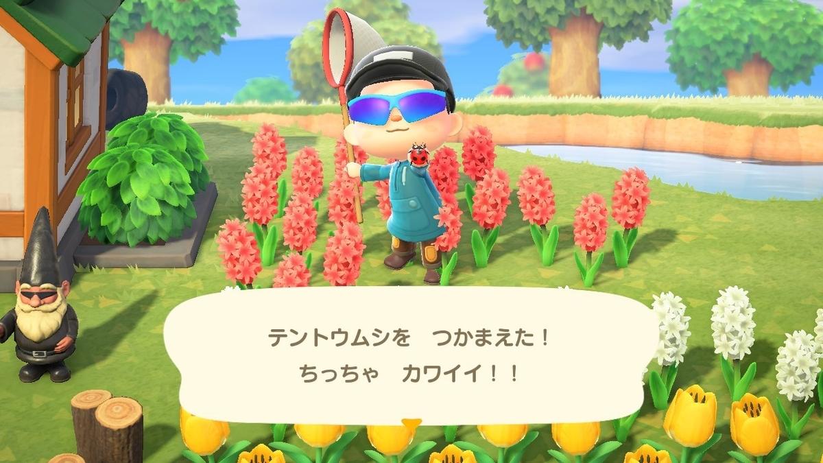 f:id:toriid:20200328173000j:plain