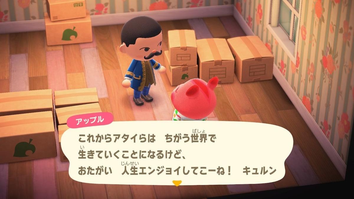 f:id:toriid:20200407060055j:plain