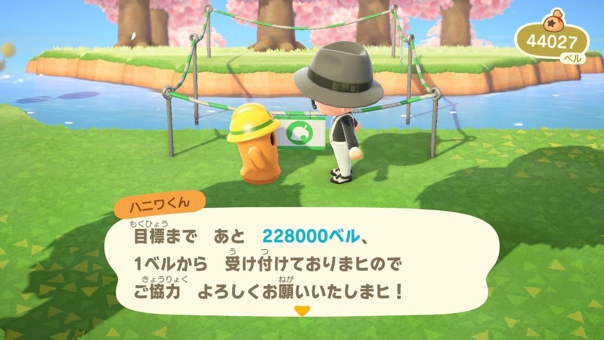 f:id:toriid:20200409065139j:plain