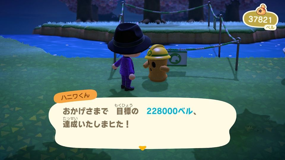 f:id:toriid:20200410061351j:plain
