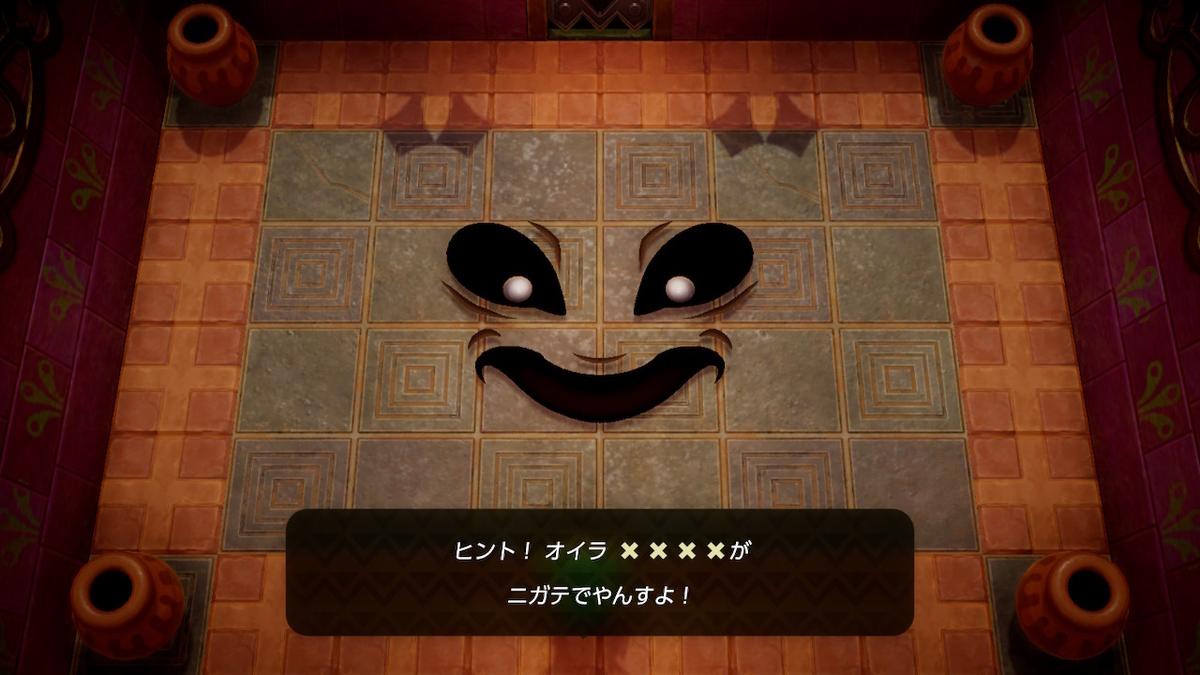 f:id:toriid:20200412090350j:plain