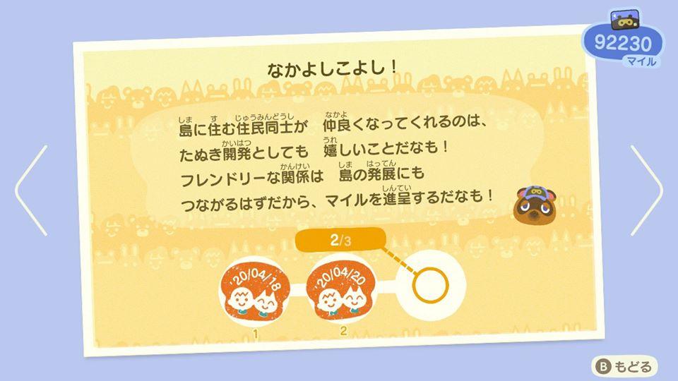 f:id:toriid:20200421055808j:plain