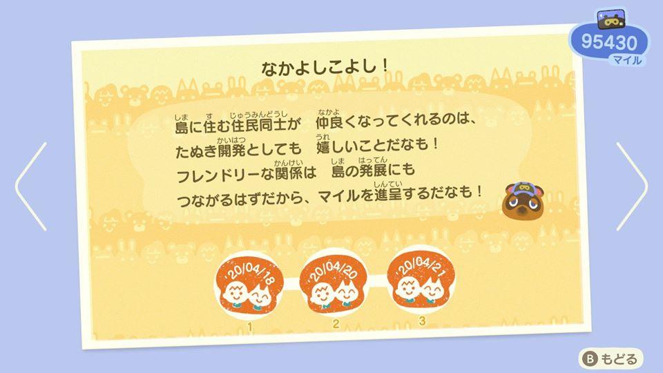 f:id:toriid:20200422062851j:plain
