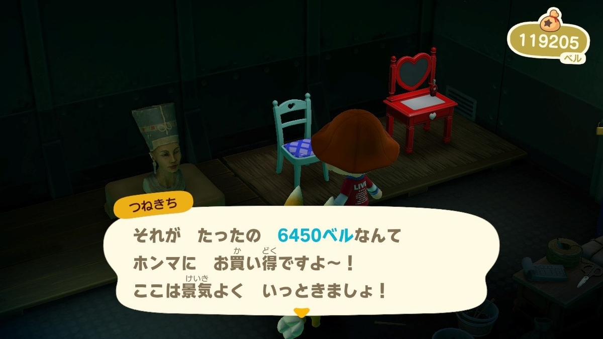 f:id:toriid:20200516061440j:plain