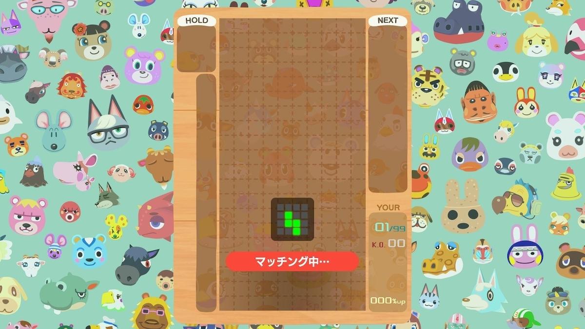f:id:toriid:20200517060006j:plain