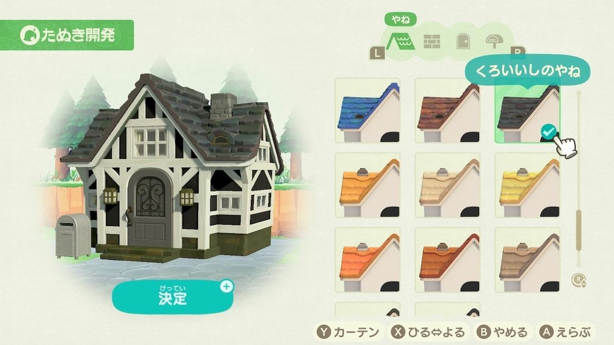 f:id:toriid:20200517062015j:plain