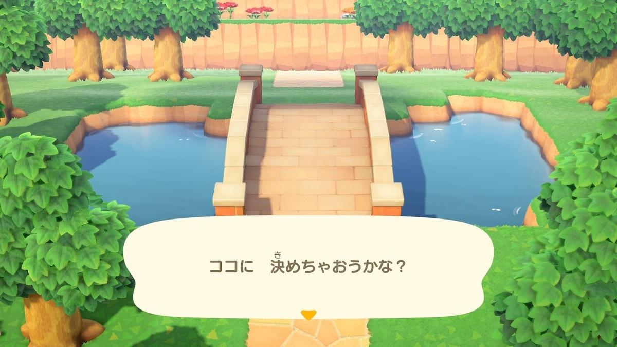 f:id:toriid:20200517062830j:plain